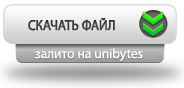 Скачать Тема на Windows 7: Theme Call Of Duty MW3