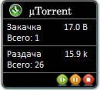 Гаджет для Windows 7 utorrent|gadget utorrent for Windows 7