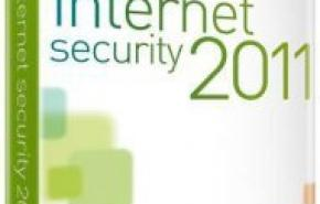 AVG Internet Security 2011 Business Edition 10.0.1170 / 64bit