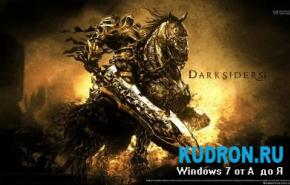 Darksiders экшен тема для Windows 7