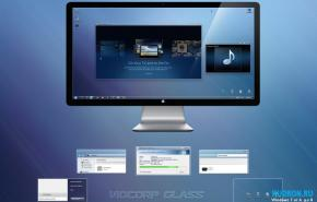 Тема на Windows 7: VIOCORP GLASS