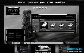 Тема на Windows 7: New Theme Factor white para W7