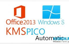 KMSpico 10.0.3 Stable (2014) PC | + Portable