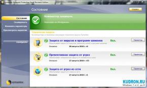 Symantec Endpoint Protection Rus X86