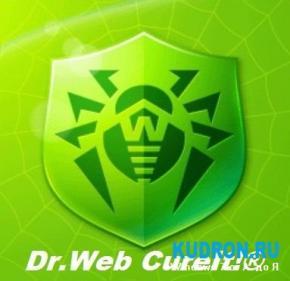 Dr.Web CureIt! 8.2.0 (06.11.2013) [Multi/Ru]