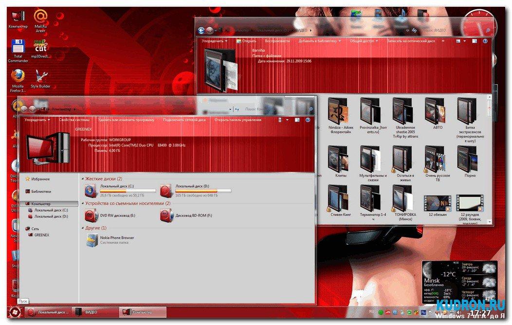 Как создать загрузочную флешку с Windows 7. темы aero для windows 7.