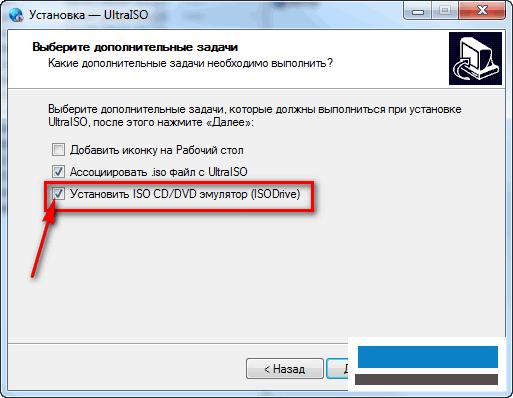 Windows 8 как сделать образ диска