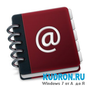 Гаджет блокнот  для Windows 7