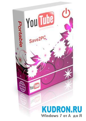Save2PC Ultimate 4.14 Build 1315 + Save2PC Ultimate 4.14