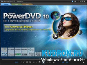 CyberLink PowerDVD Ultra Mark II v.10.0.2325 RePack