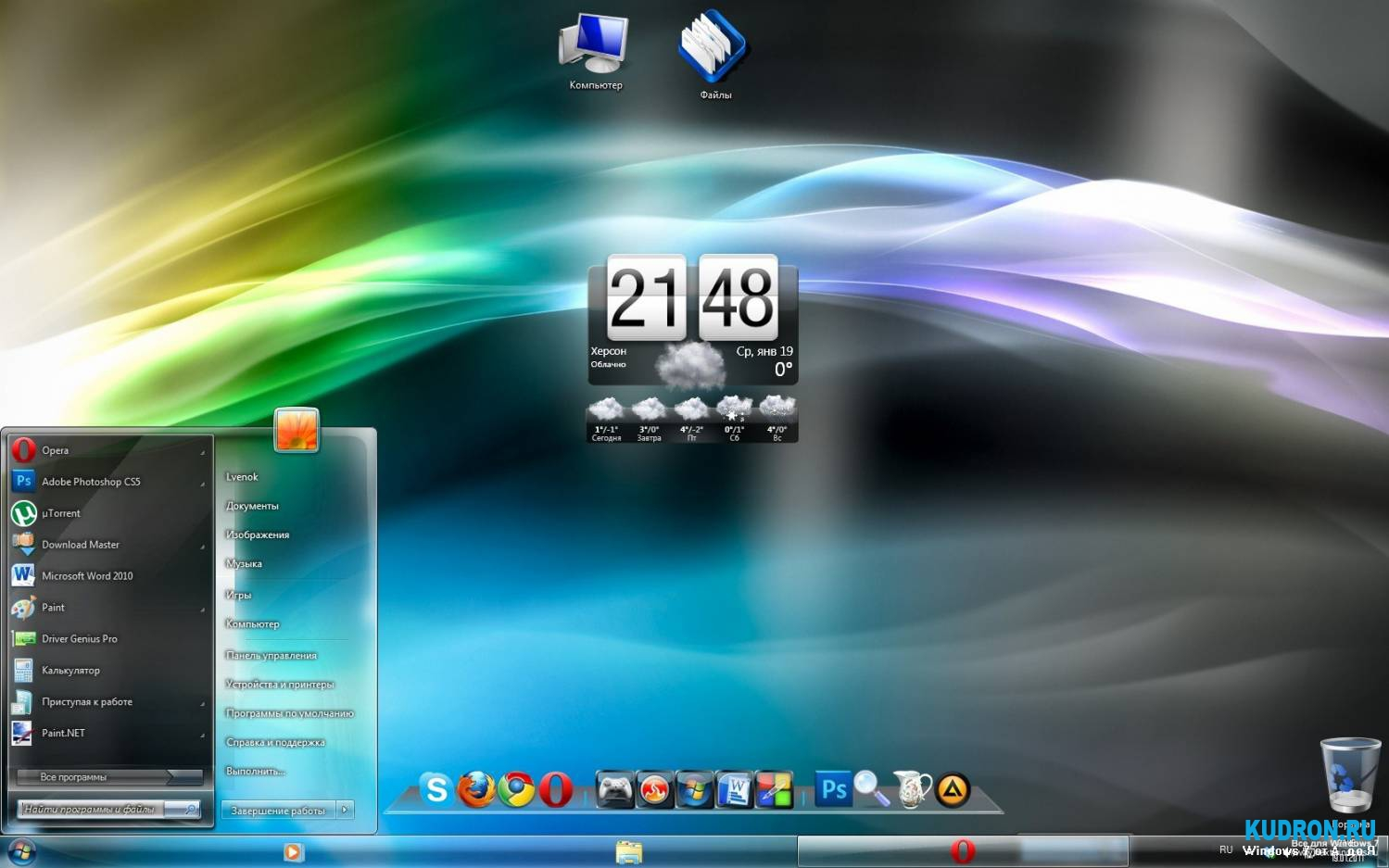 тем windows 7 скачать: