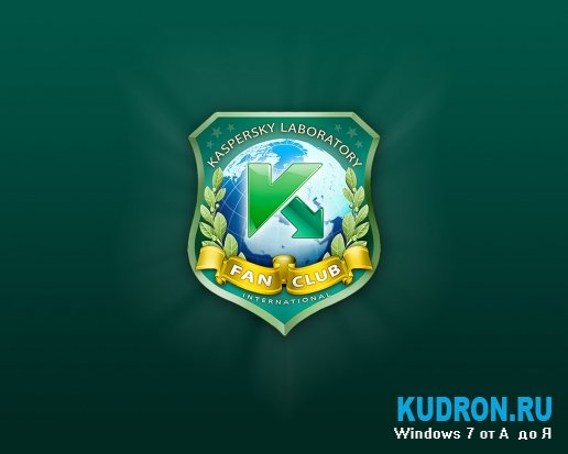 Название Ключи для Касперского Oбновление от 24 мая (2012) РС