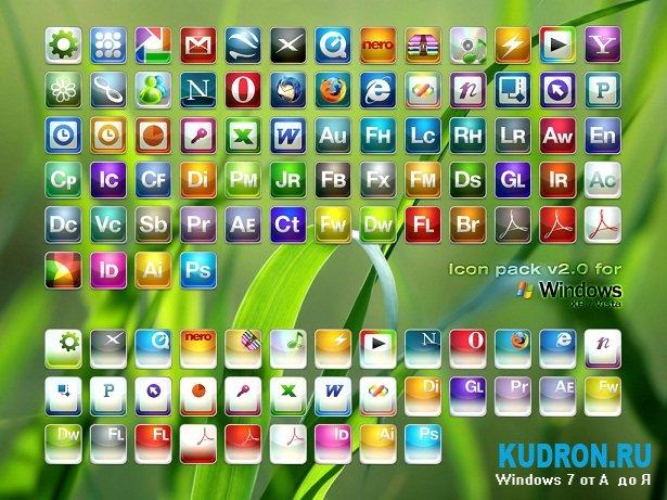 ICO для замены стандартных иконок Windows 7 ...: macbka-1.weebly.com/blog/skachatj-besplatno-ikonki-dlya-windows-xp