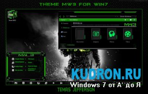 Тема на Windows 7: Theme Call Of Duty MW3