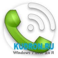 Активация Windows 7 по телефону, используя лицензионный ключ.