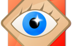 FastStone Image Viewer new