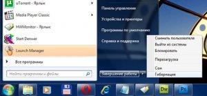 Гибернация(спящий режим) или как удалить hiberfil.sys