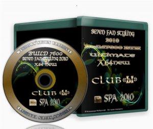 Se7en Styling x64 update february 2010 (EN / RU / UKR / DE)