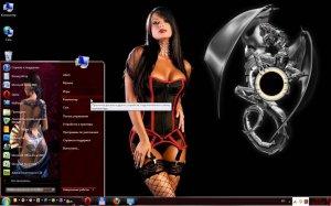 "Тема ""Bebe"" для Windows7 | Theme for Windows Seven ""Bebe"""