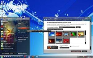 Тема оформления Dark7 XMas Edition | Theme for Windows 7