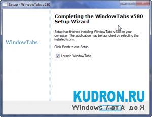 Windowtabs или сделай работу комфортнее