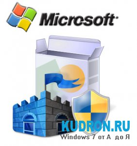 Microsoft Security Essentials  или антивирус от мелкомягких