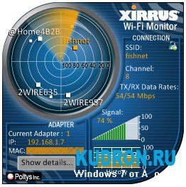 Xirrus Wi-Fi Monitor| WiFi монитор - гаджет.
