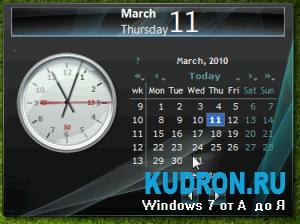 Гаджет календарь и часы Date V6 Gadget Windows 7 sidebar