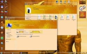 ANUBIS - тема для windows 7