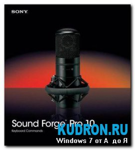 Sony Sound Forge Pro 10.0b Build 474