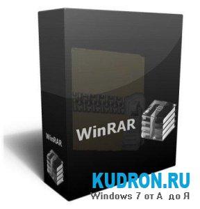 WinRAR 3.93 Final [x86 & x64] Официальная русская версия