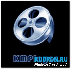 KMPlayer DreamEdition 2.9.4.1436.1752