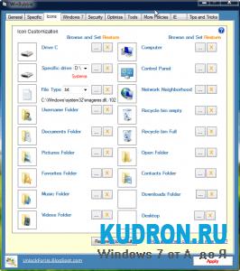 Твикер для Windows 7 Winbubble
