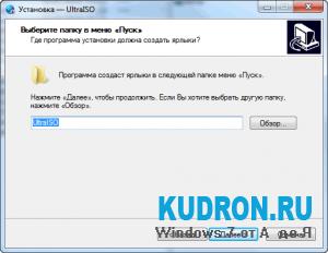 Виртуальный привод DVD без заморочек в Windows 7