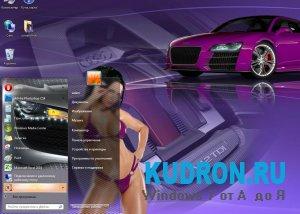 "Тема оформления ""Diesel Power"" для  Windows 7"