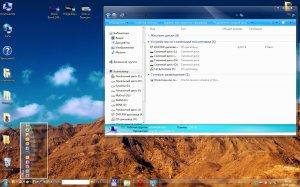 Тема оформления Blue bxm для  Windows 7