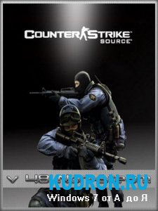 Counter-Strike: Source v.48 Non-Steam (2010/RUS/PC)