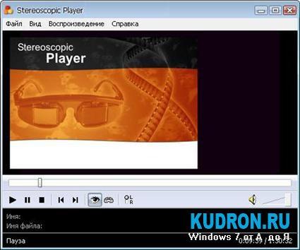 Stereoscopic Player Portable 1.6.5