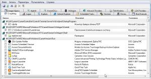 Программа AutoRuns для Windows 7 (версия v10.02)
