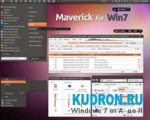 """Тема оформления """"Maverick"""" для Windows 7"""