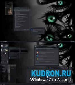 Тема оформления Grim Reaper 7601
