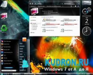 NOVA Win7 Sico  themes for Windows Seven