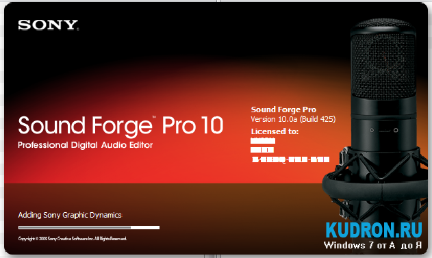 Sony Sound Forge 10 Pro RUS.