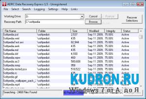 ADRC Data Recovery Express v1.7