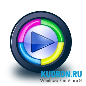 Кодеки для Windows 7