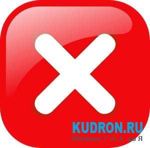 Ошибка не найден файл xinput1_3.dll
