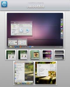 Тема для Windows 7: Smoothie Final