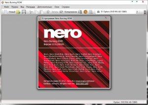 Nero 12.0.02000 Lite RePack by MKN для Windows 7&8