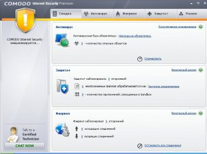 COMODO Internet Security Premium  Final для Windows 7