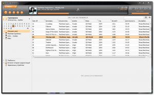 AIMP 3.10 Build 1074 FINAL player для Windows 8